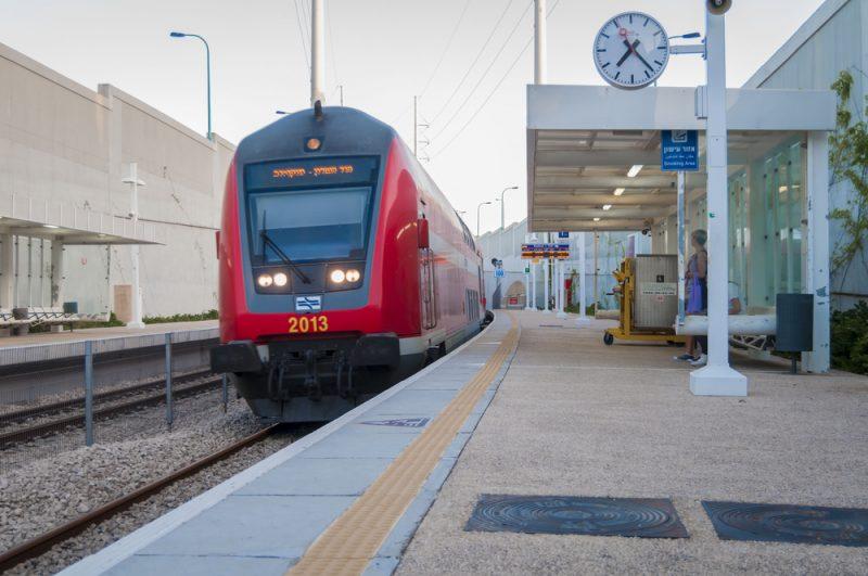 תחנת רכבת ישראל חולון וולפסון
