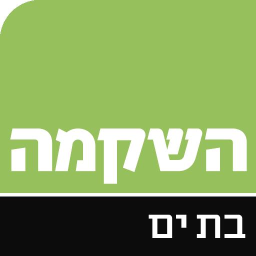 לוגו השקמה בת ים