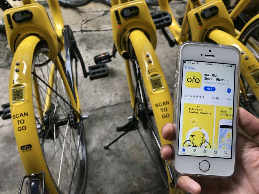 אפליקציית האופניים אופו OFO