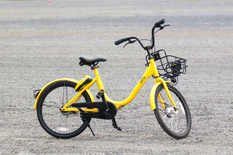 האופניים של אופו