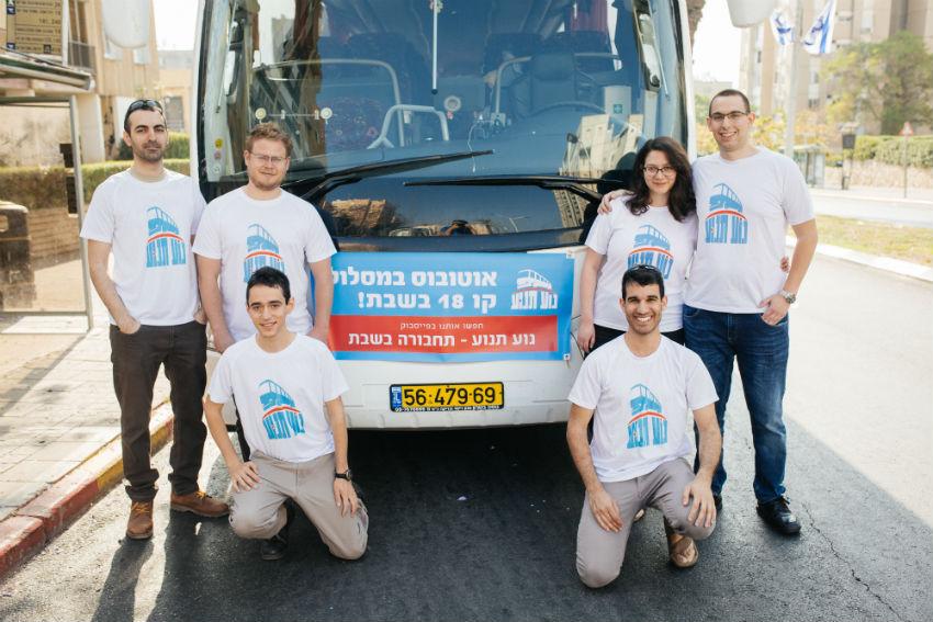 אוטובוס השבת של עמותת נוע תנוע