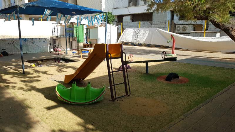 גן ילדים נווה חוף