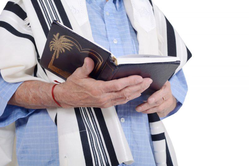 בית הכנסת אילוסטרציה מתפללים