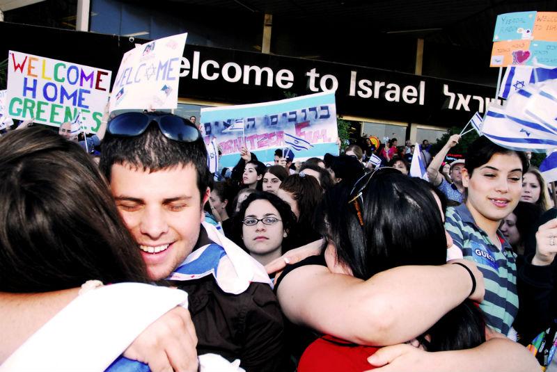 עולים חדשים לישראל (ארכיון: שאטרסטוק)