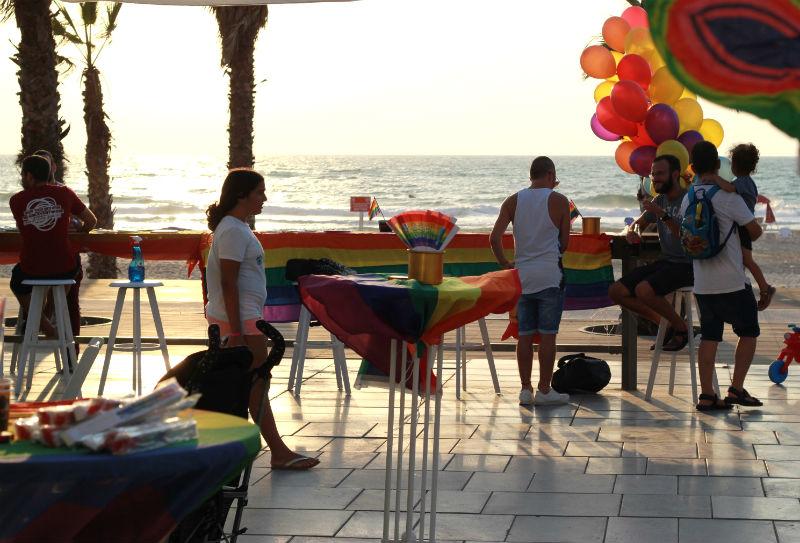 אירוע הקהילה הגאה הראשון בבת ים (צילום: הגל הגאה)
