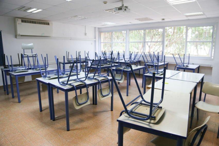 בית ספר כיתה תיכון