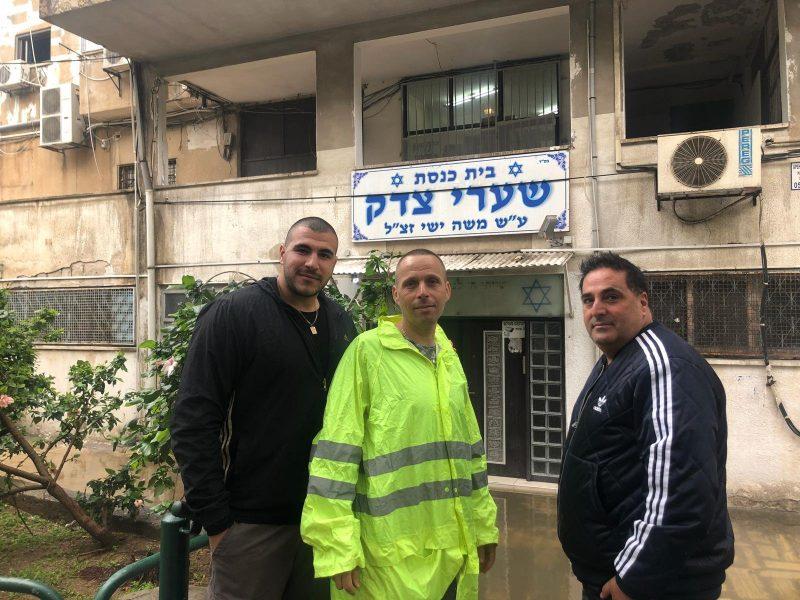 עובדי העירייה שפועלו במקום: ברי כנפו, יוסי לוי, ליאב לוי
