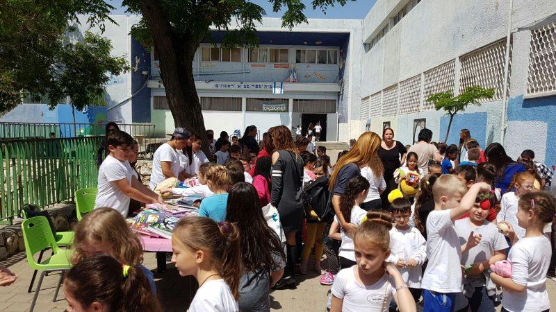 בית ספר ראשונים (צילום: דוברות העירייה)