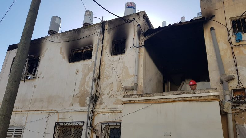 הבית שנשרף ברחוב בלפור