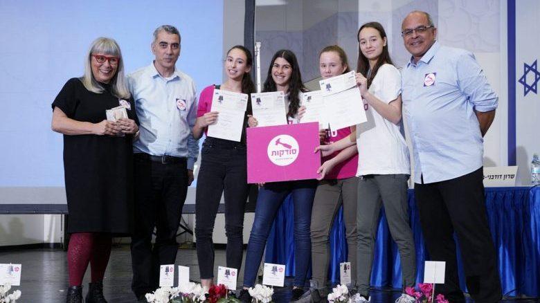 מקום ראשון בתחרות המתמטיקה הארצית לנערות בת ים, שאפו! צילום: אבי מזרחי