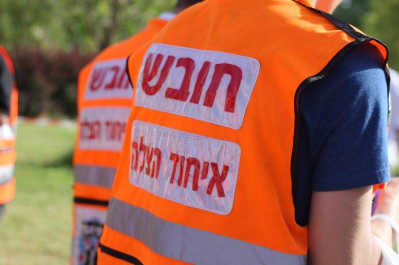 צילום: דוברות איחוד הצלה
