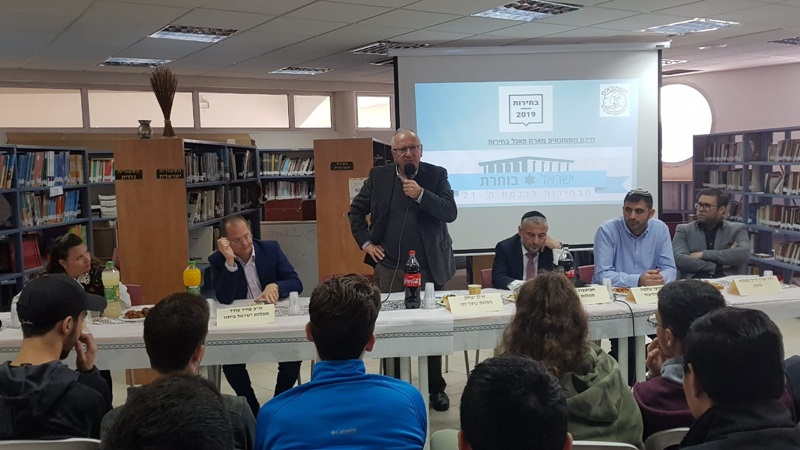 תיכון חשמונאים בחר את מפלגת כחול לבן לראשות הממשלה (צילום: מורן בן זכאי)