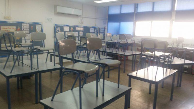 בית ספר בבת ים הבוקר