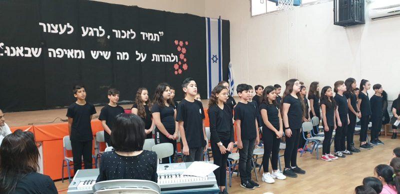תלמידי יגאל אלון, זוכרים את השואה בטקס מרגש