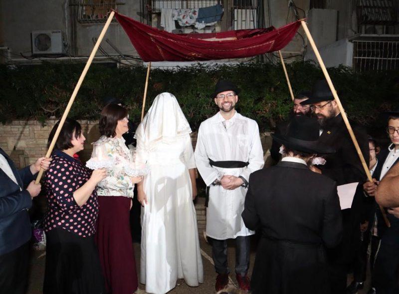 חתונה ללא אורחים