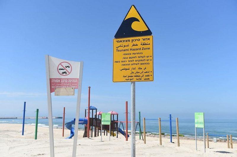 שלט צונאמי חוף היום - קרדיט רשות החירום הלאומית - רחל