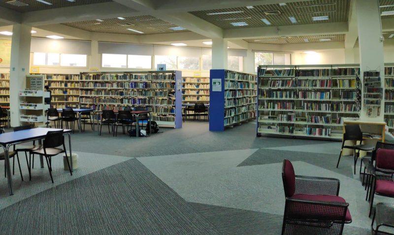 ספרייה בת ים