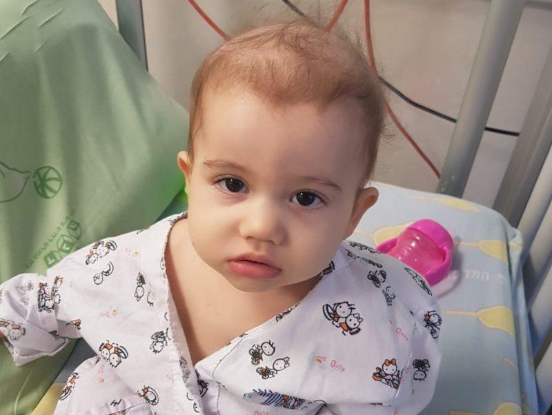 אביגיל לוי תינוקת חולת סרטן