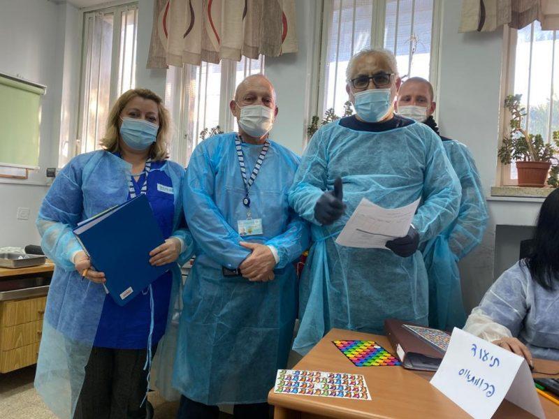 חיסונים בית חולים אברבנאל
