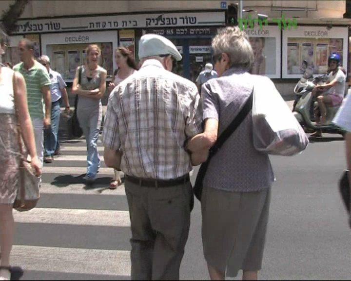 קשישים. צילום: עמותת אור ירוק
